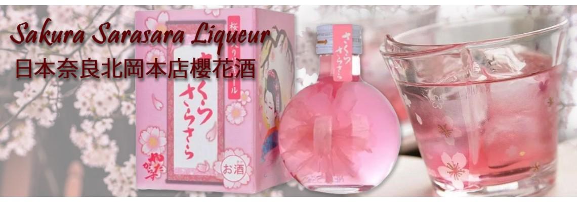 Sakura Sarasara Liqueur